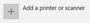 kb:add_printer_step_5.png
